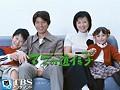 ママの遺伝子【TBSオンデマンド】 全話セット
