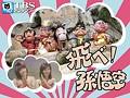 飛べ!孫悟空(ザ・ドリフターズ、ピンク・レディー)【TBSオンデマンド】 セット #63~#74
