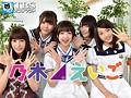 海外からも注目されるアイドルグループ乃木坂46のメンバーが、歌って楽しく、分かりやすく、今すぐ使える英語を学びます!