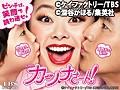 カンナさーん!【TBSオンデマンド】
