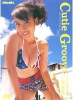 【千葉佳織セクシー画像】Cutie-Groove-千葉佳織-グラビア