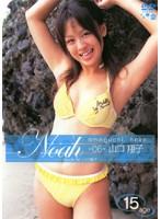 06 Noah 山口翔子