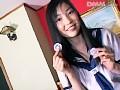 磯部友香 14歳 サンプル画像 No.5