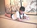 ちょっと恥ずかしいです*14才の夏 池内彩 中学2年生 サンプル画像 No.2