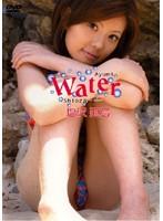 【塩沢亜弓動画】Water-塩沢亜弓-セクシー