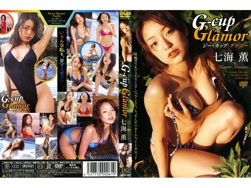 G-cupGlamor