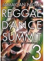 3 ジャマイカンナイト レゲエダンスサミット