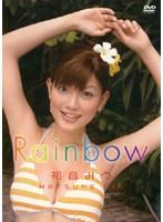 【初音みう 動画】Rainbow-初音みう-スレンダー