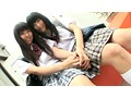 純粋少女 ?LOVE GIRLS KISS? 青木衣沙&浜田由梨 サンプル画像 No.1