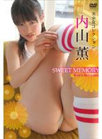 美少女コレクション 「SWEET MEMORY」 内山薫(動画)