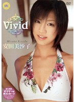 ViVid 安田美沙子