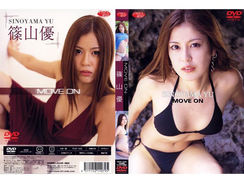【篠山優動画】MOVE-ON-篠山優-グラビアのダウンロードページへ