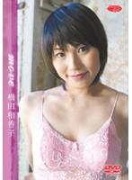 【横田和香子動画】move-横田和香子-スレンダー