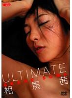 ultimate 相馬茜
