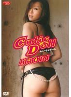 【KAORI動画】CutieDoll-KAORI-セクシー