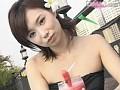 MILK MAX 生駒エリコ サンプル画像 No.6