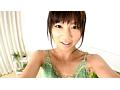 はんなり 安田美沙子 サンプル画像 No.5