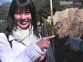 桜木睦子のPureデート サンプル画像 No.3