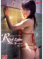 【山本マミ動画】Red-zone-山本マミ-セクシー