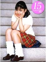 Vol.1 伏見綾香動画 「リトルヴィーナス ? 伏見綾香 15歳 ? 」