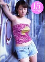 Vol.1 京矢動画 「リトルヴィーナス ? 京矢 15歳 ? 」