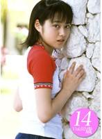 Vol.2 大窪優希動画 「リトルヴィーナス ? 大窪優希 14歳 ? 」