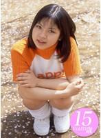 Vol.3 伏見綾香 動画 「リトルヴィーナス ?伏見綾香 15歳 ? 」