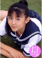 Vol.3 EIREI 動画 「リトルヴィーナス ?EIREI 13歳 ? 」