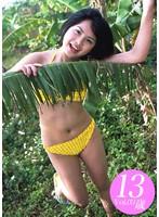 Vol.3 桜木舞 動画 「リトルヴィーナス ?桜木舞 13歳 ? 」