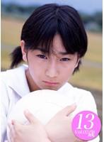Vol.2 山口千里花 動画 「リトルヴィーナス ?山口千里花 13歳 ? 」
