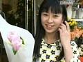 Vol.4 塩谷瑞希 動画 「リトルヴィーナス ?塩谷瑞希 13歳 ? 」 サンプル画像 No.2