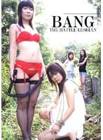【桜井そら動画】BANG-THE-BATTLE-LESBIAN–イメージビデオ