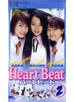 第6話 HEART BEAT
