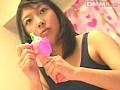 荒井涼子 SWEET CANDY サンプル画像 No.1