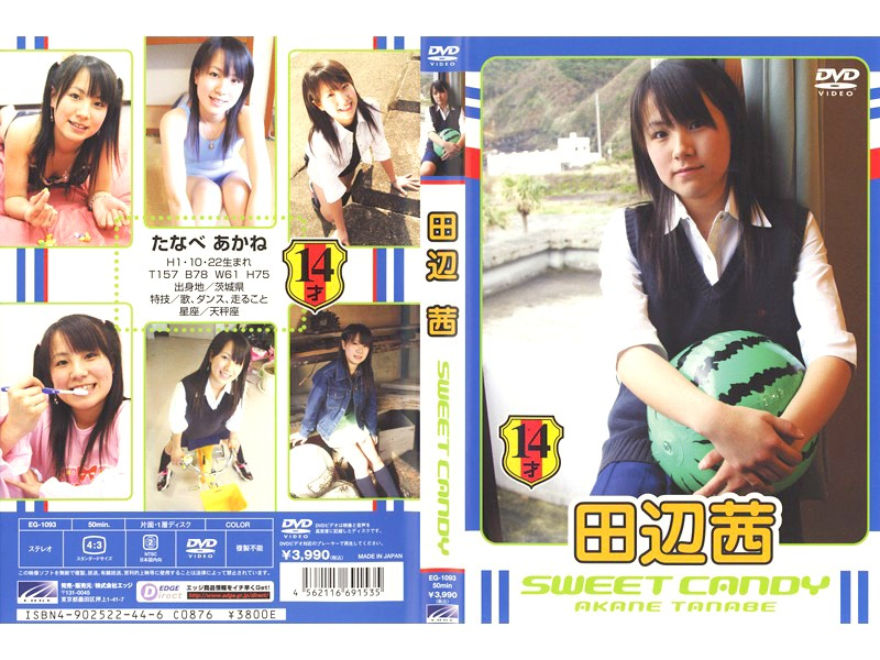 田辺茜 SWEET CANDY