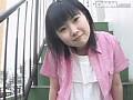 坂本梨紗 SWEET CANDY サンプル画像 No.1
