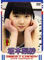 坂本梨紗 SWEET CANDY
