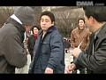 殺しの軍団2 関西制圧への道 サンプル画像 No.1