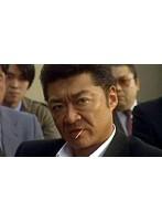 1 新 日本の首領 波涛編
