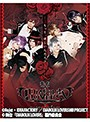 舞台「DIABOLIK LOVERS~re:requiem~」(特典映像付き)