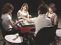 女流モンド21杯 第1回~第3回・サムネイル