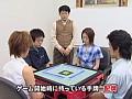 梶ヤン&さやかの1から始める麻雀入門講座