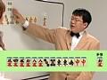 モンド21麻雀講座『勝利の法則』
