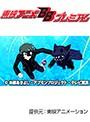 第22話 デジモンユニバース アプリモンスターズ