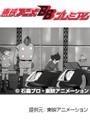 第25話 サイボーグ009(モノクロ版)