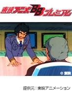 第29話 闘将ダイモス