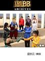 第48話 獣拳戦隊ゲキレンジャー