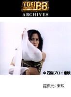 第28話 キカイダー01