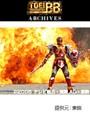 第46話 魔法戦隊マジレンジャー