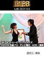 第3話 ネット版 仮面ライダーダブル FOREVER AtoZで爆笑26連発